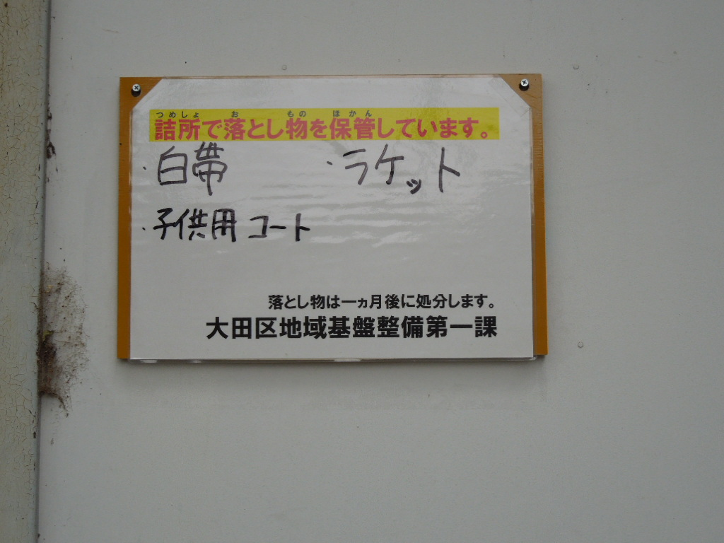f:id:Ikegamiblog_tokyo:20180424214258j:plain