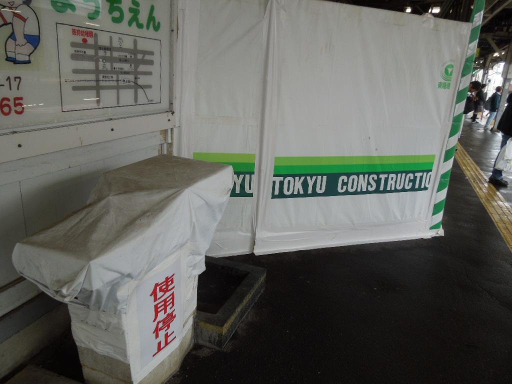 f:id:Ikegamiblog_tokyo:20180425211735j:plain