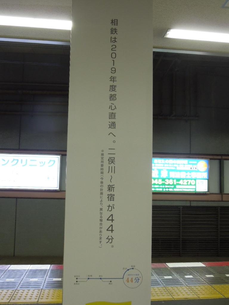 f:id:Ikegamiblog_tokyo:20180425214146j:plain