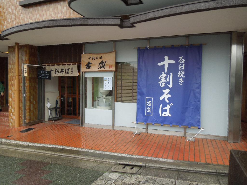 f:id:Ikegamiblog_tokyo:20180426215510j:plain