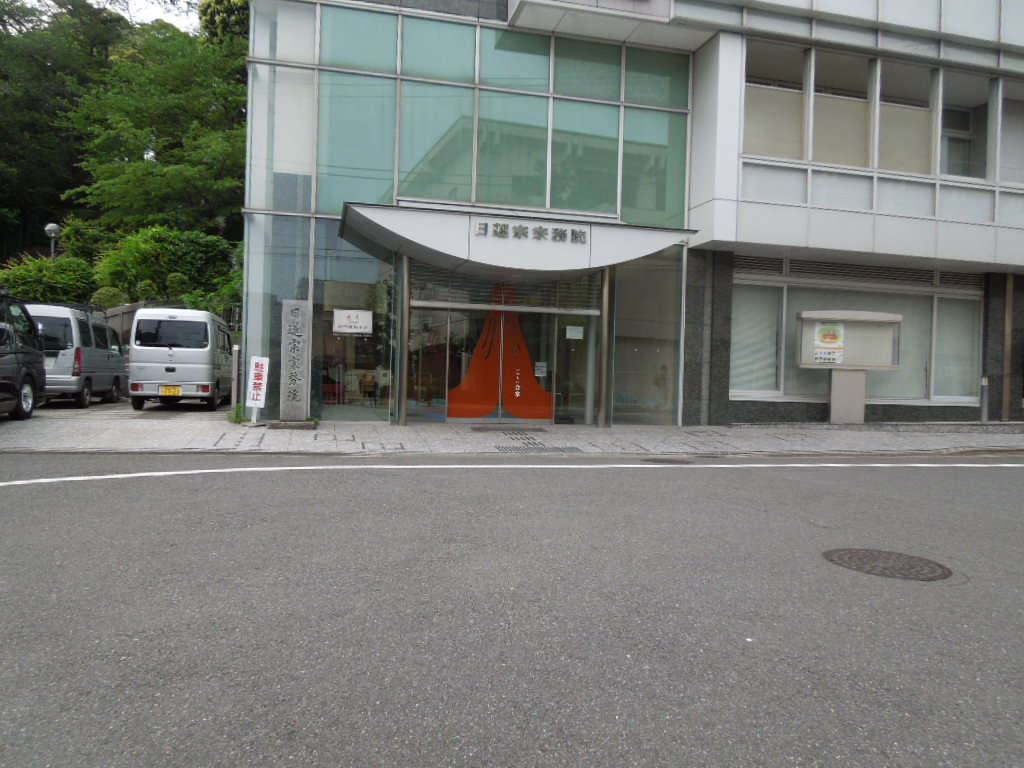 f:id:Ikegamiblog_tokyo:20180430222957j:plain
