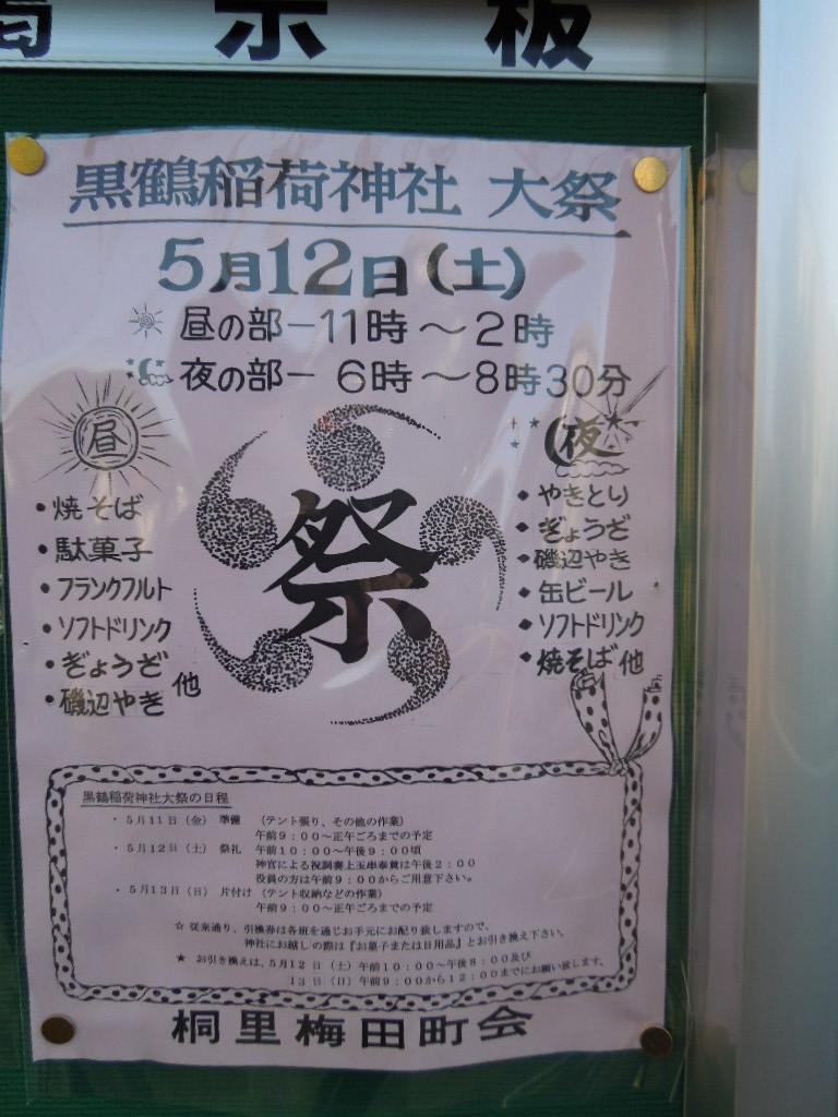 f:id:Ikegamiblog_tokyo:20180501111247j:plain
