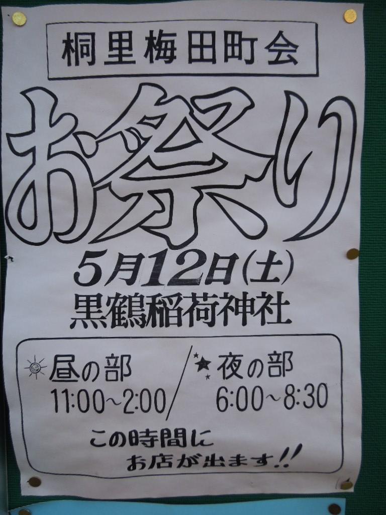 f:id:Ikegamiblog_tokyo:20180501111330j:plain