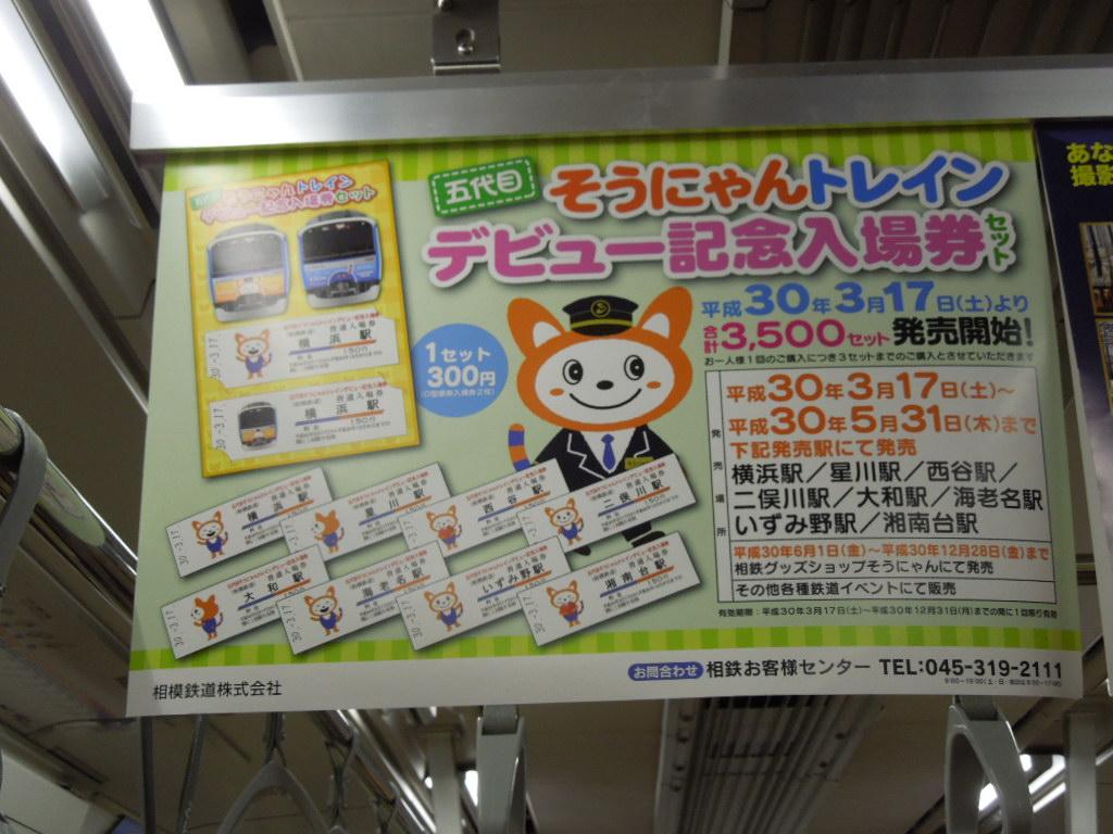 f:id:Ikegamiblog_tokyo:20180502203141j:plain