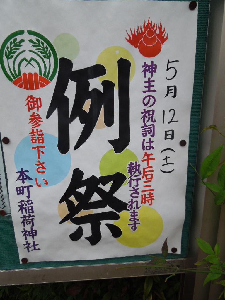 f:id:Ikegamiblog_tokyo:20180503225809j:plain