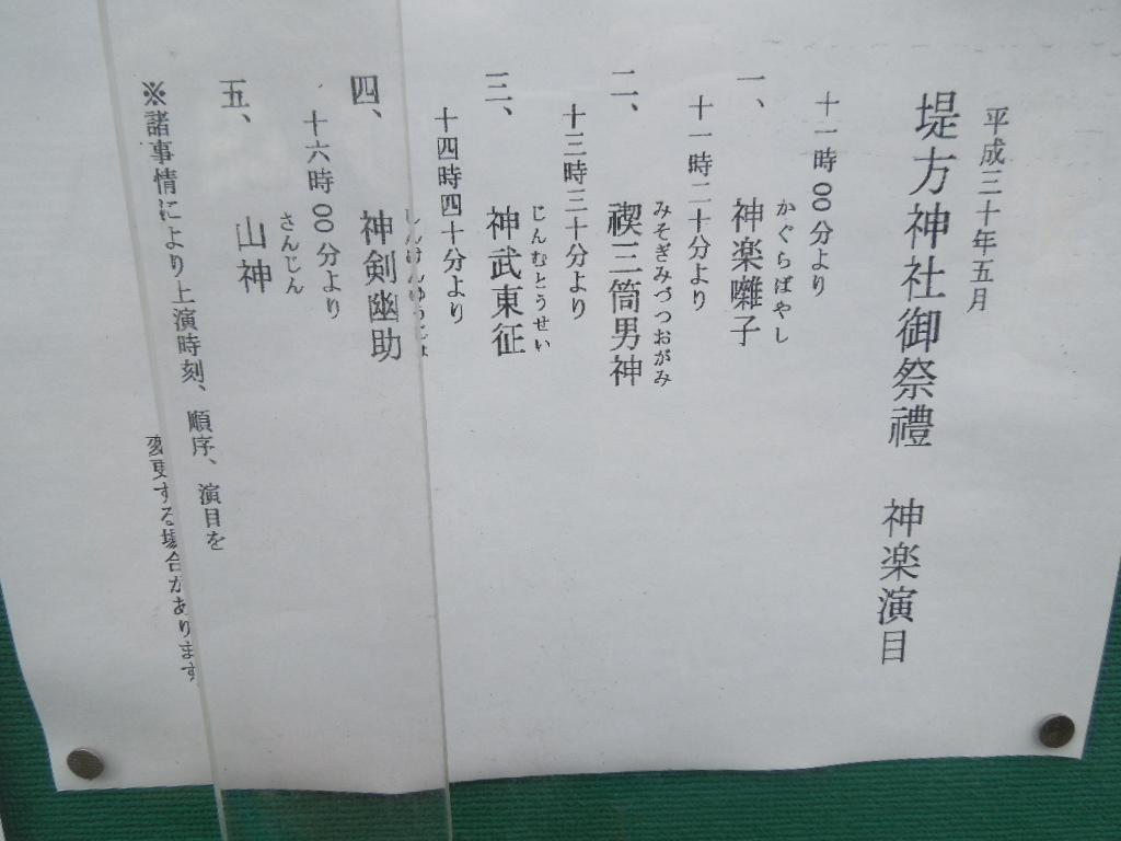 f:id:Ikegamiblog_tokyo:20180503230459j:plain