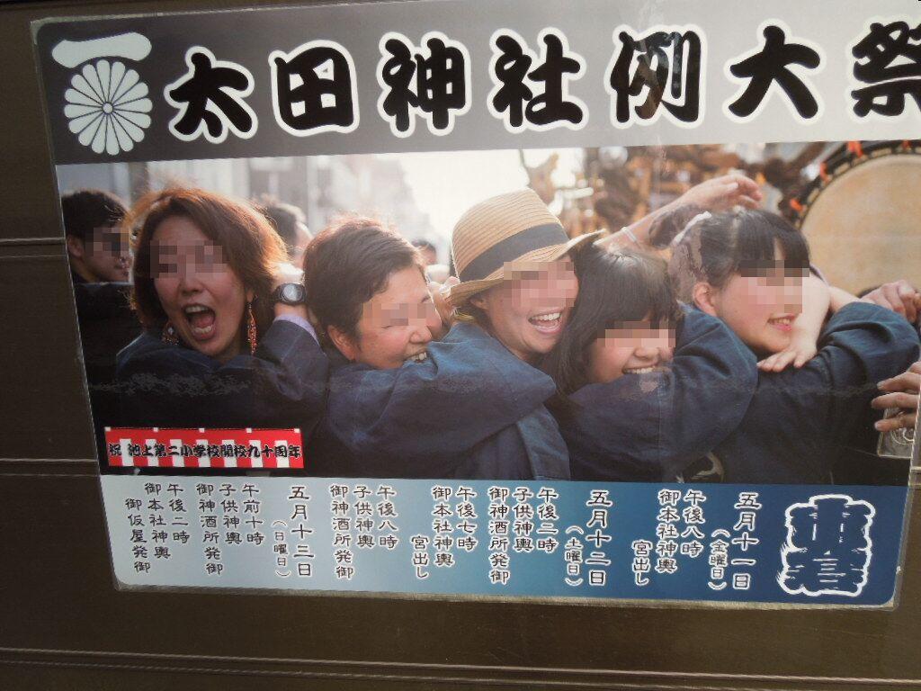 f:id:Ikegamiblog_tokyo:20180503231332j:plain