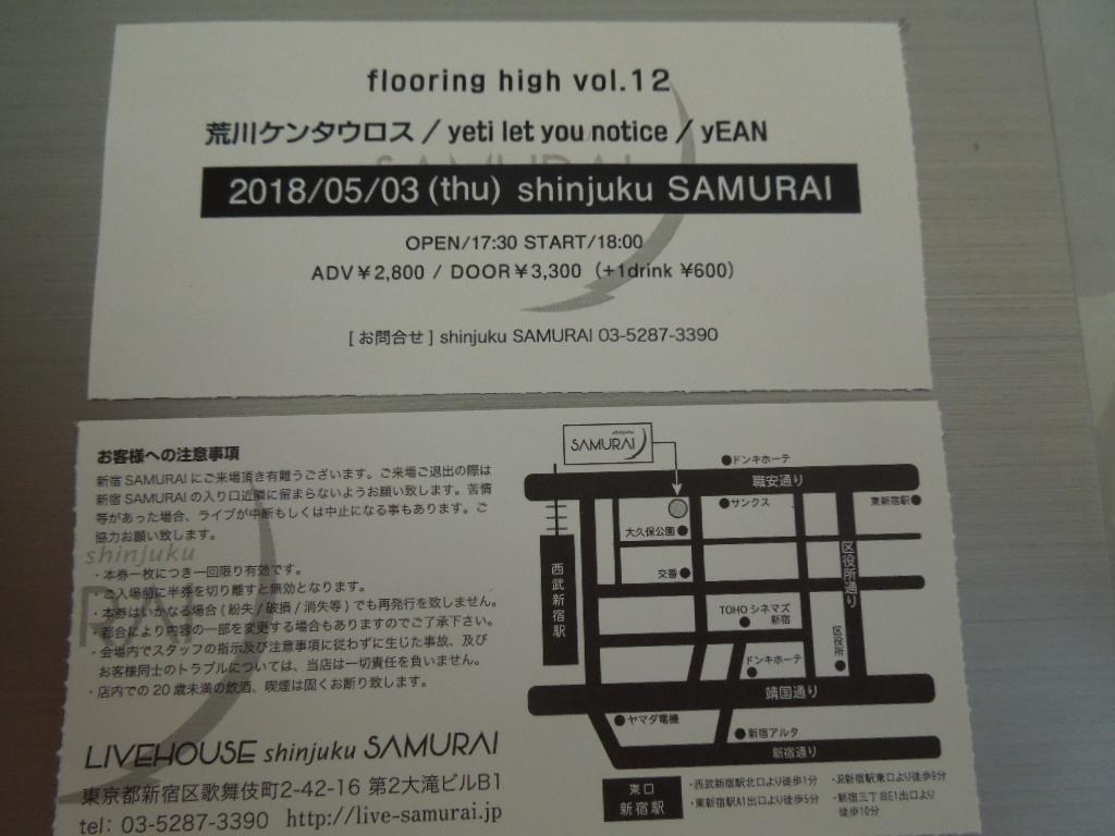 f:id:Ikegamiblog_tokyo:20180504211843j:plain