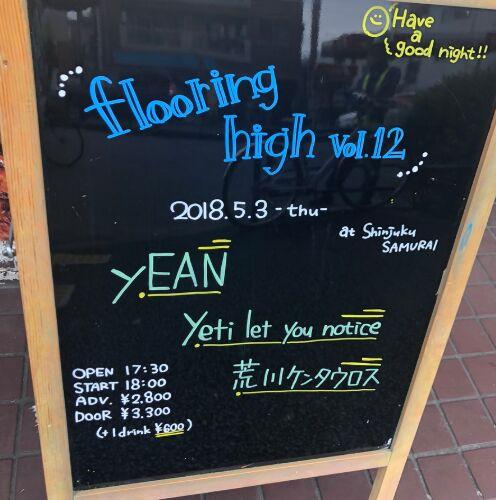 f:id:Ikegamiblog_tokyo:20180504215223j:plain