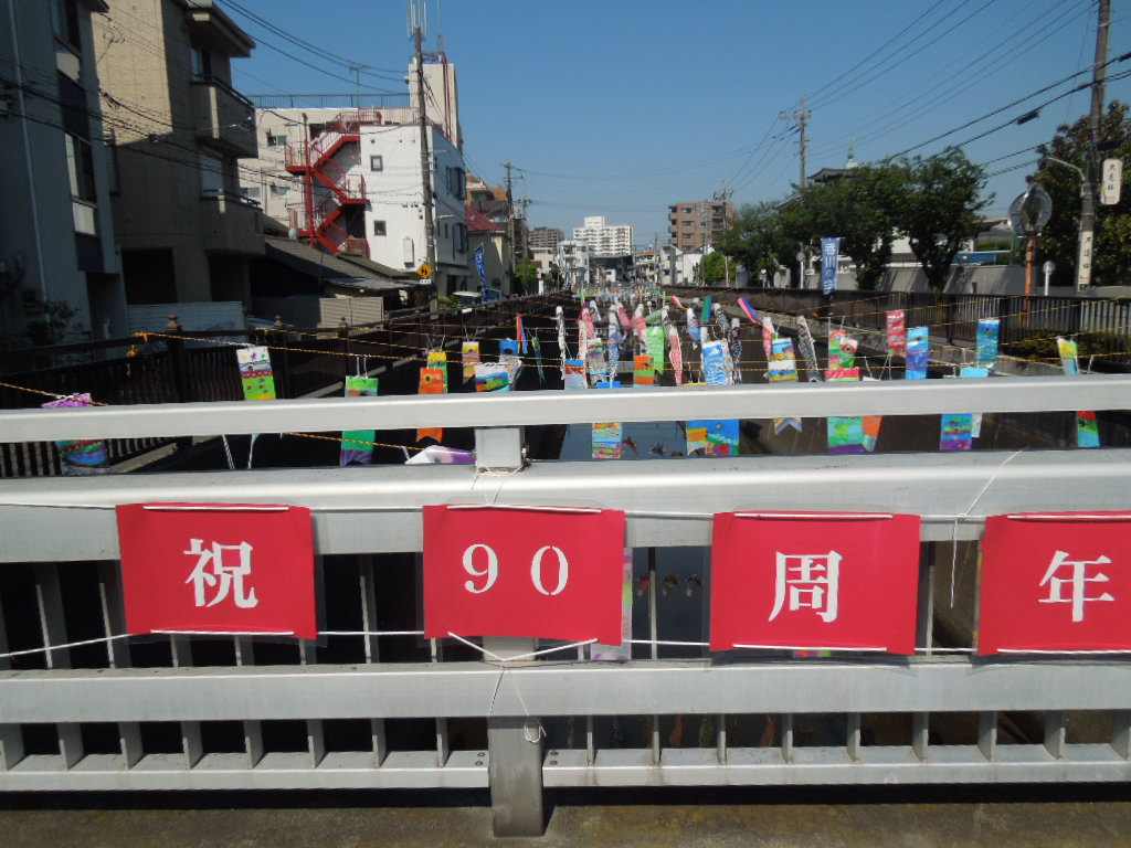f:id:Ikegamiblog_tokyo:20180505114206j:plain