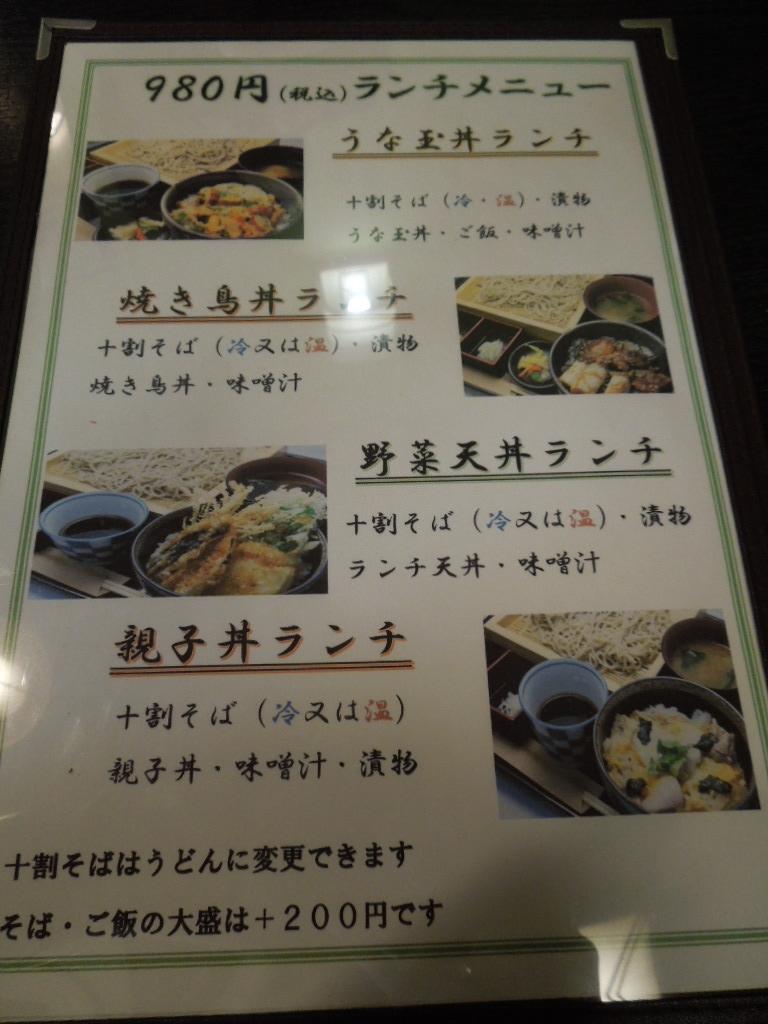 f:id:Ikegamiblog_tokyo:20180505120440j:plain