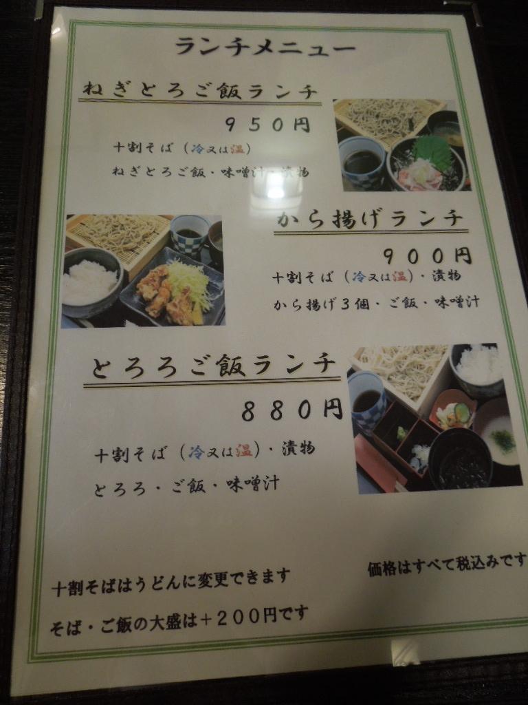 f:id:Ikegamiblog_tokyo:20180505120457j:plain