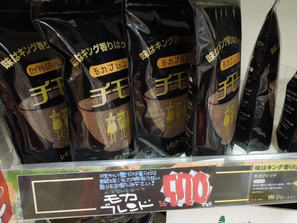 f:id:Ikegamiblog_tokyo:20180505182412j:plain