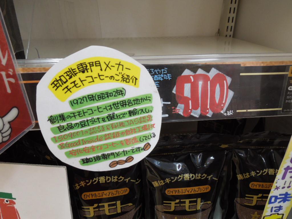 f:id:Ikegamiblog_tokyo:20180505182603j:plain