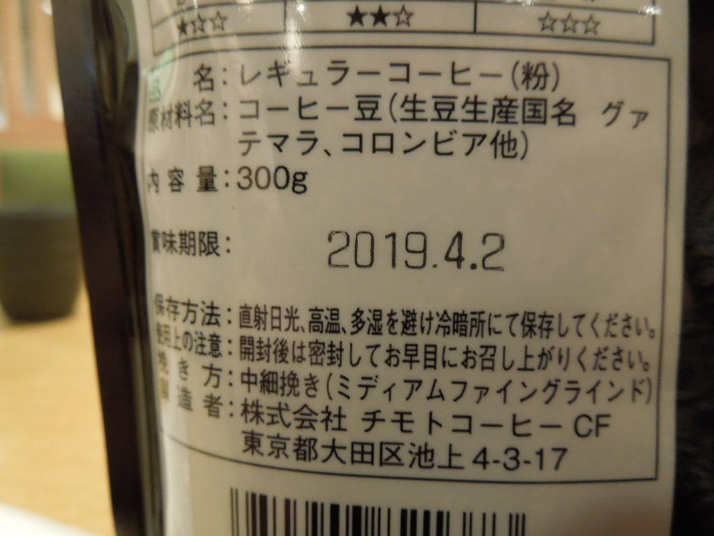 f:id:Ikegamiblog_tokyo:20180505182643j:plain