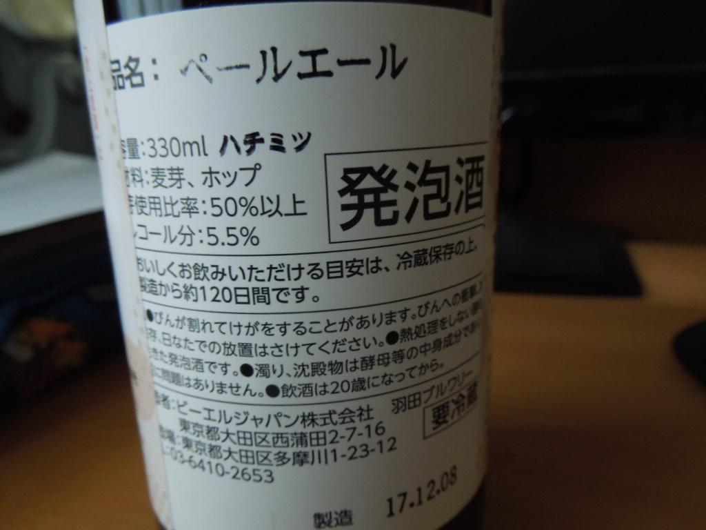 f:id:Ikegamiblog_tokyo:20180507221257j:plain