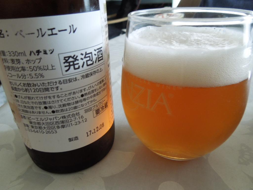 f:id:Ikegamiblog_tokyo:20180507221438j:plain
