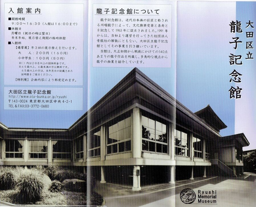 f:id:Ikegamiblog_tokyo:20180508213202j:plain