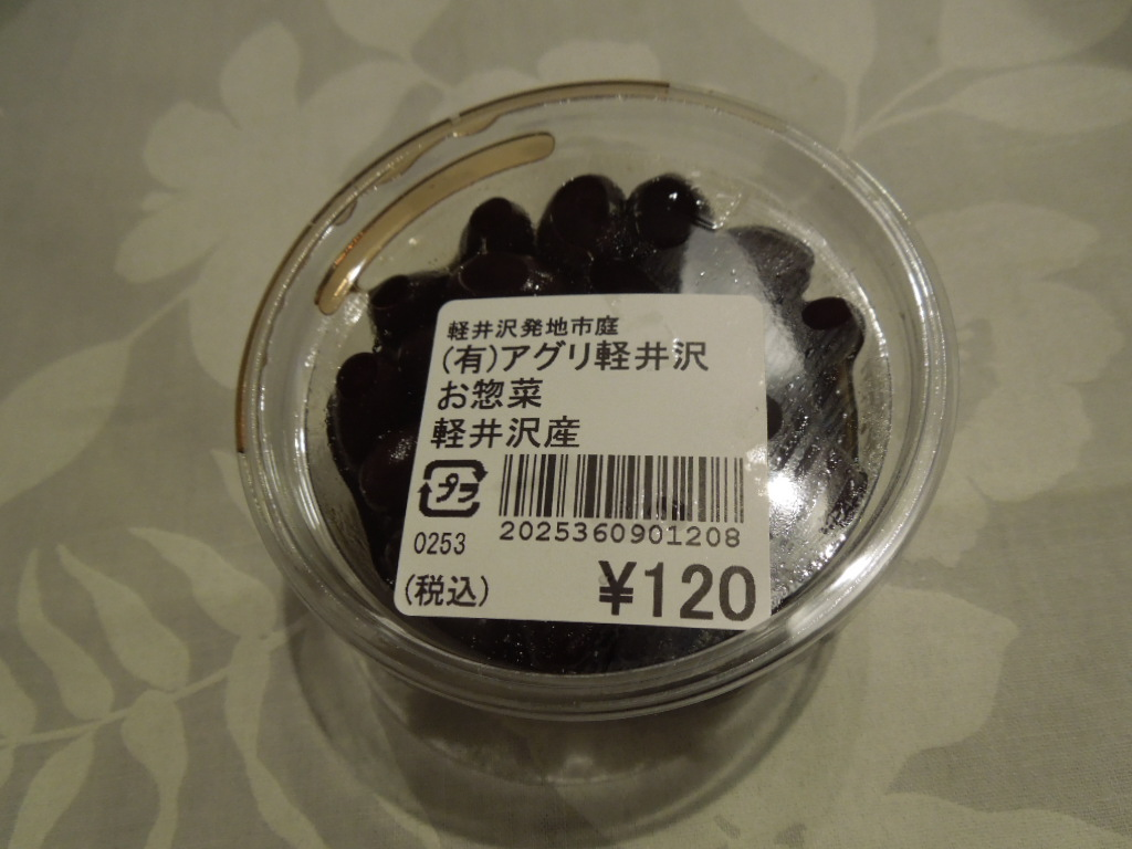 f:id:Ikegamiblog_tokyo:20180512211953j:plain
