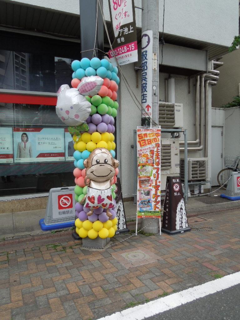 f:id:Ikegamiblog_tokyo:20180513221651j:plain