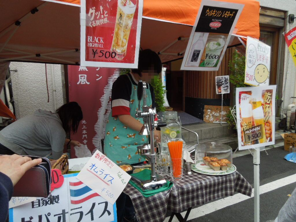f:id:Ikegamiblog_tokyo:20180513223547j:plain