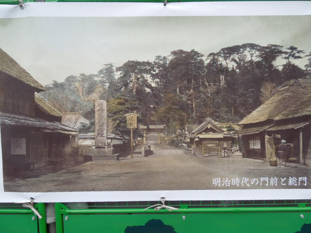 f:id:Ikegamiblog_tokyo:20180513224325j:plain