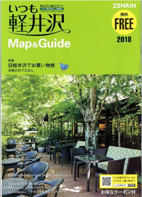 f:id:Ikegamiblog_tokyo:20180516230044j:plain