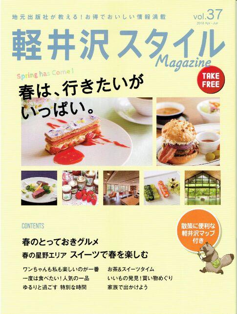 f:id:Ikegamiblog_tokyo:20180516230120j:plain