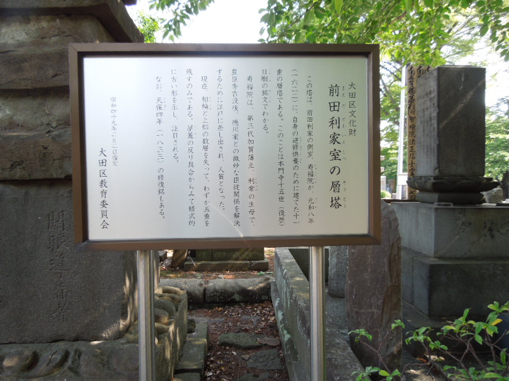 f:id:Ikegamiblog_tokyo:20180519232504j:plain