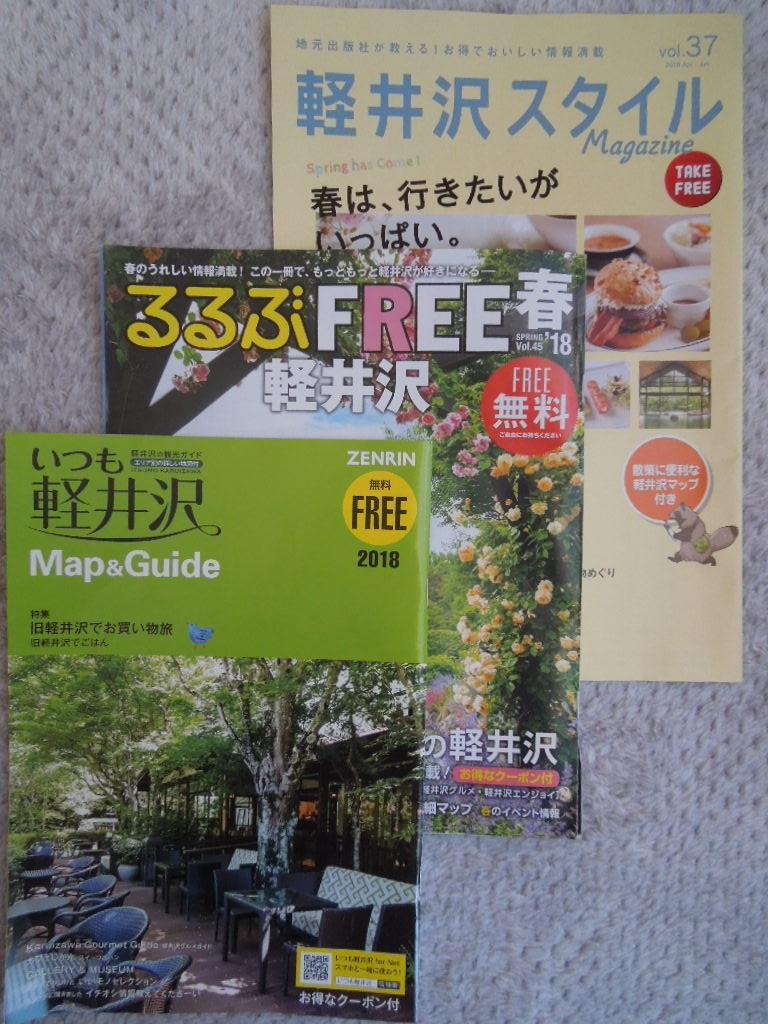 f:id:Ikegamiblog_tokyo:20180520181516j:plain