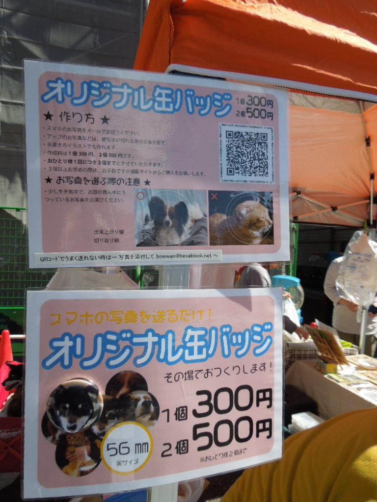 f:id:Ikegamiblog_tokyo:20180520214258j:plain