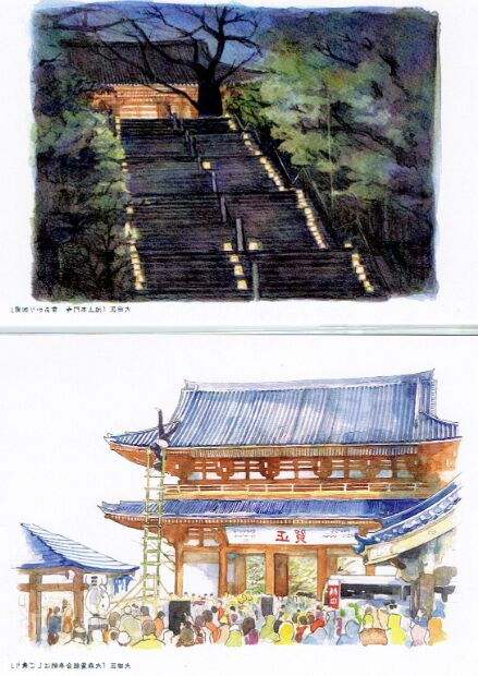 f:id:Ikegamiblog_tokyo:20180520215946j:plain