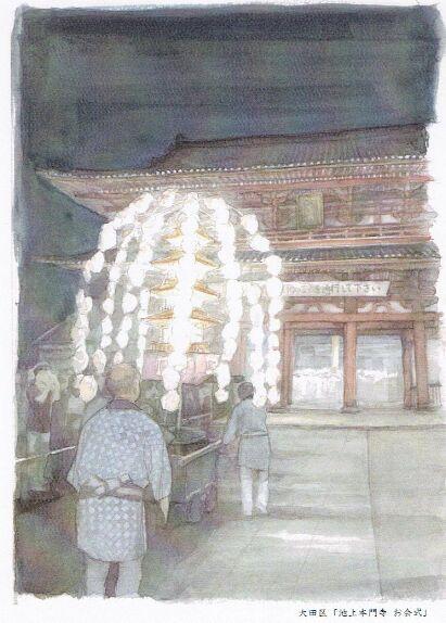 f:id:Ikegamiblog_tokyo:20180520220330j:plain