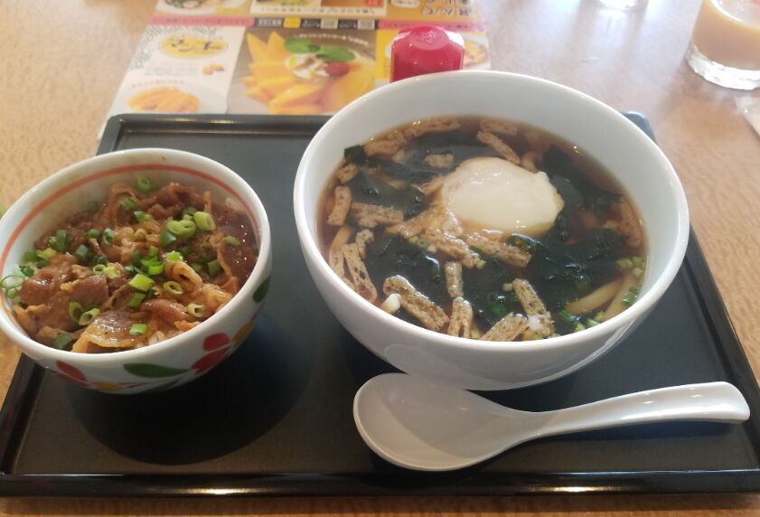 f:id:Ikegamiblog_tokyo:20180521220638j:plain