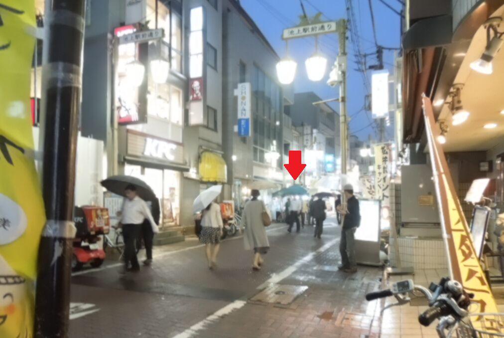 f:id:Ikegamiblog_tokyo:20180526182502j:plain