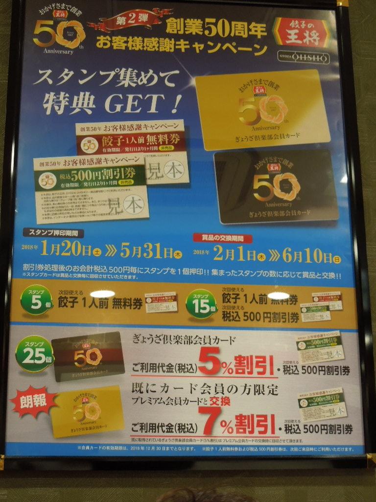 f:id:Ikegamiblog_tokyo:20180527194917j:plain