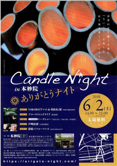f:id:Ikegamiblog_tokyo:20180527211205j:plain
