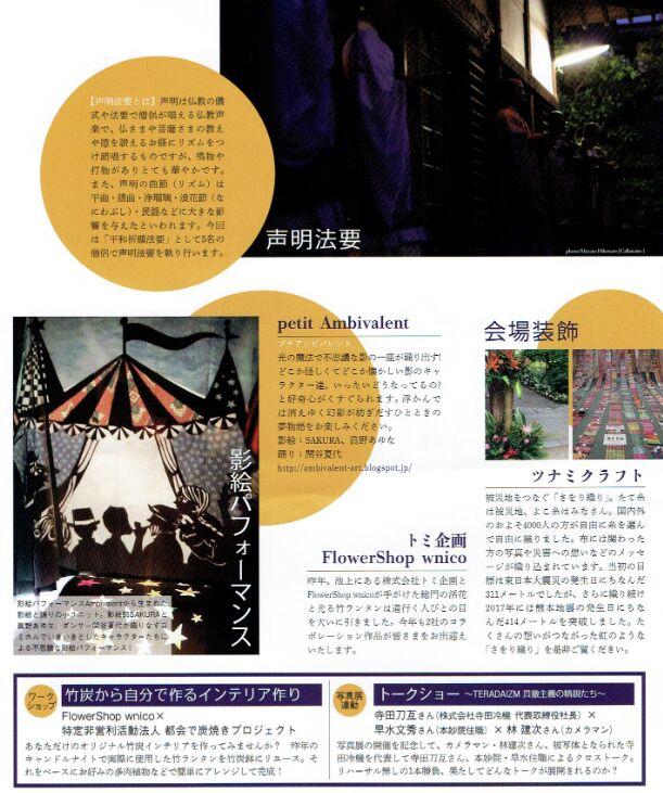 f:id:Ikegamiblog_tokyo:20180527211416j:plain