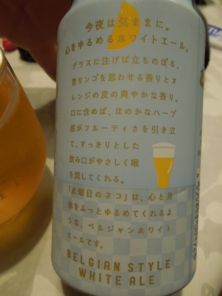 f:id:Ikegamiblog_tokyo:20180527212857j:plain