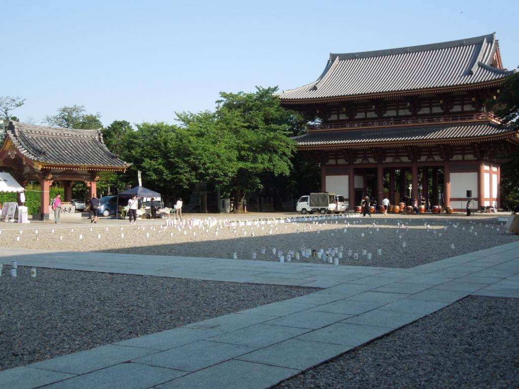 f:id:Ikegamiblog_tokyo:20180602233958j:plain