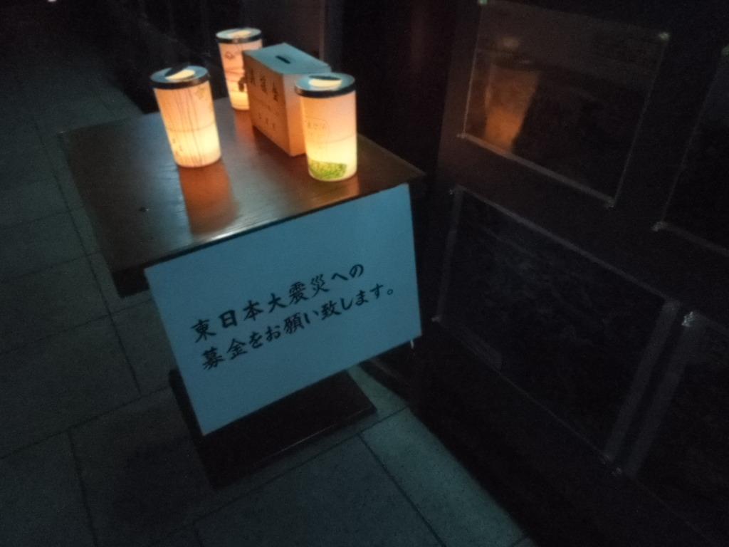 f:id:Ikegamiblog_tokyo:20180602234807j:plain