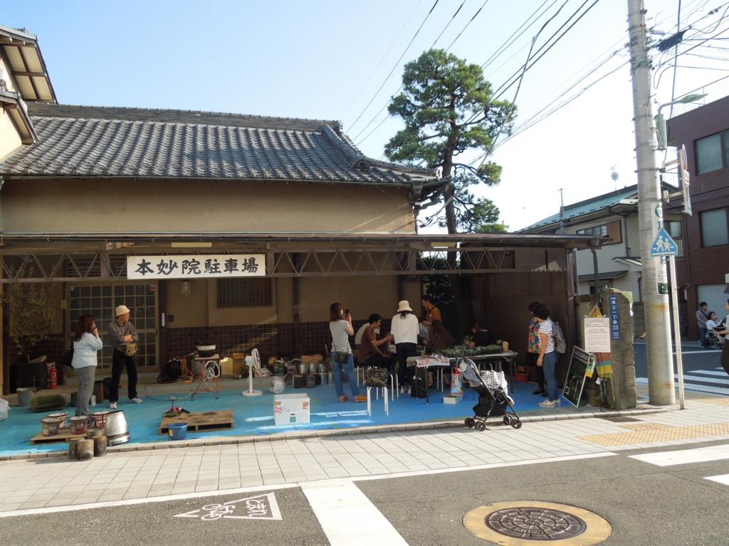 f:id:Ikegamiblog_tokyo:20180603135210j:plain