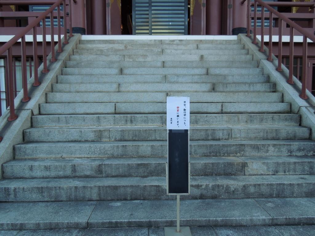 f:id:Ikegamiblog_tokyo:20180603212444j:plain