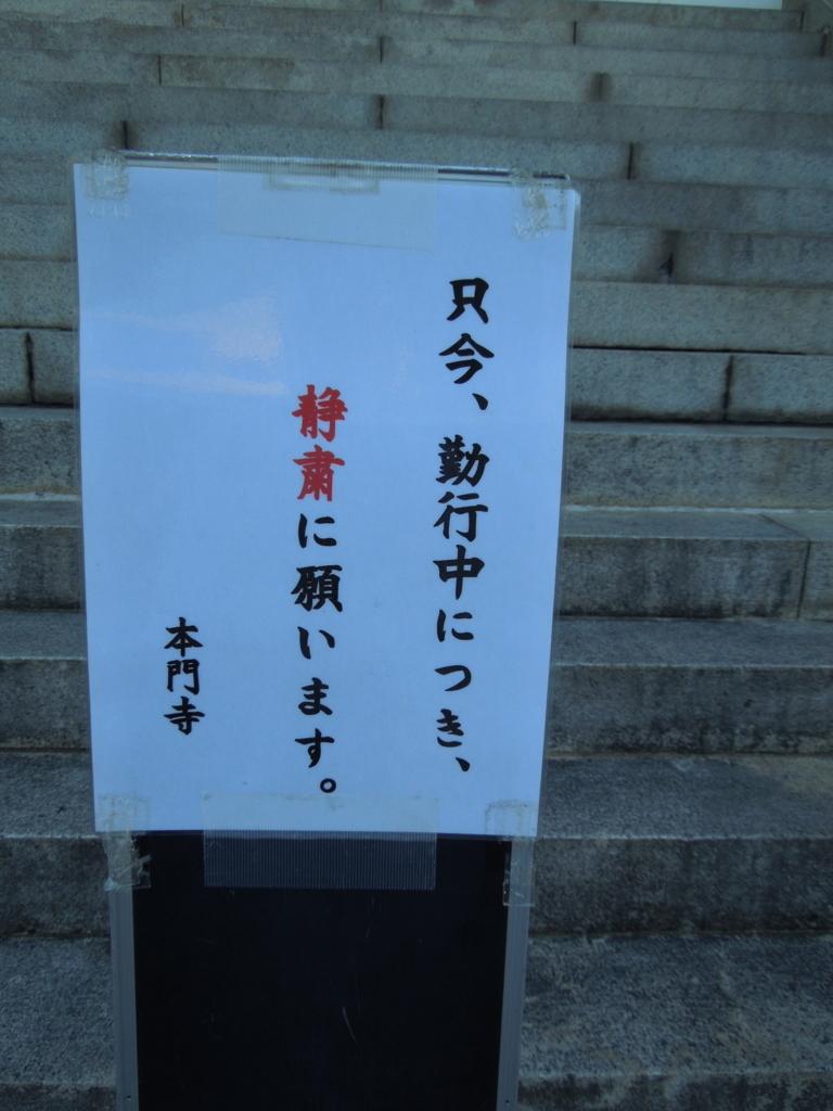 f:id:Ikegamiblog_tokyo:20180603212451j:plain