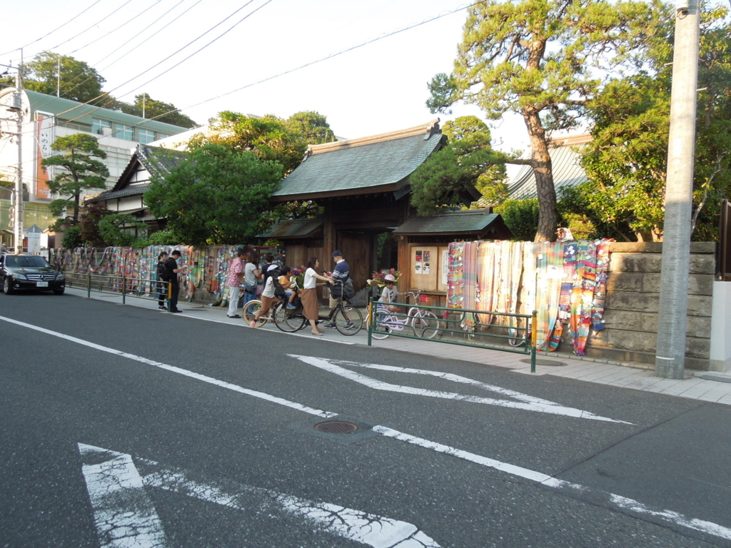 f:id:Ikegamiblog_tokyo:20180604214130j:plain