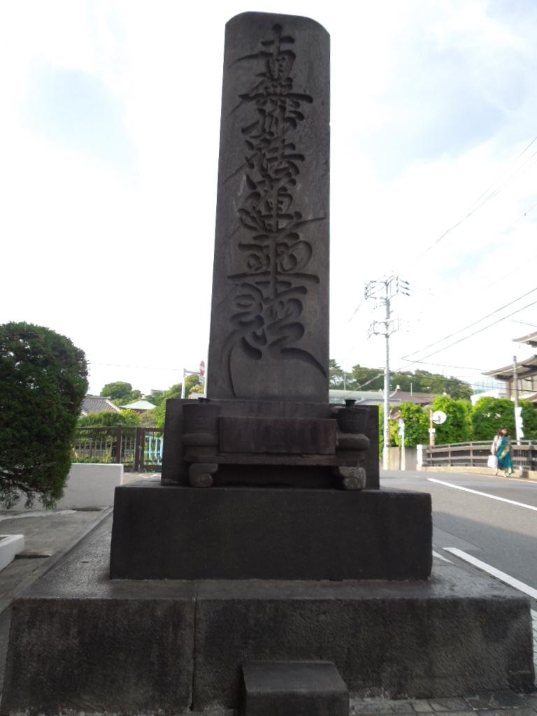 f:id:Ikegamiblog_tokyo:20180605231342j:plain