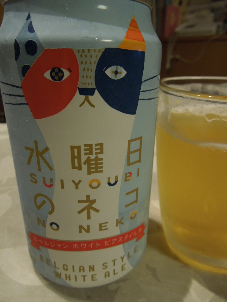 f:id:Ikegamiblog_tokyo:20180606215745j:plain