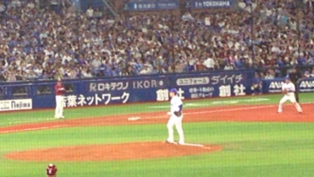 f:id:Ikegamiblog_tokyo:20180607215424j:plain