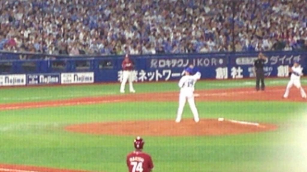 f:id:Ikegamiblog_tokyo:20180607215456j:plain