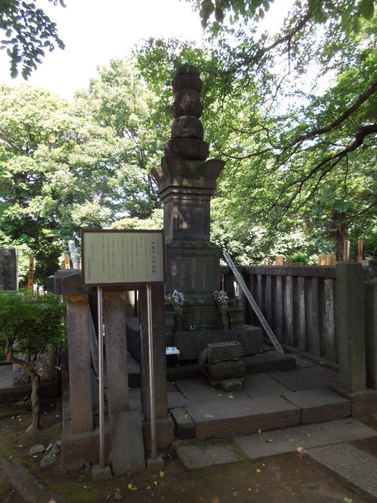 f:id:Ikegamiblog_tokyo:20180610113443j:plain